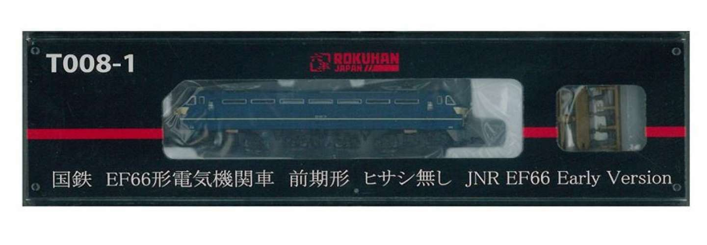 Rokuhan Z Scale Electric Locomotive JNR EF66 Early Version T008-1