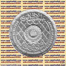 "2005 Egypt Egipto Mısır مصر Silver Coins ""The Arab League"",#KM975,5 P"