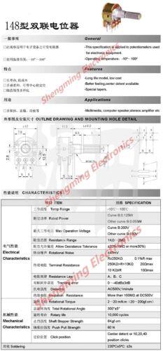 10PCS WH148 B20K Double Dual Linear Potentiomètre 15 mm arbre avec écrou et rondelle