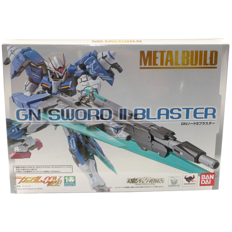Bandai Tamashii Limited Metal Build 00 Gundam GN Sword II Blaster Seven Sword G