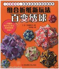 Chinese Japanese Craft  Book 3D Paper Origami Flower KUSUDAMA Tomoko Fuse