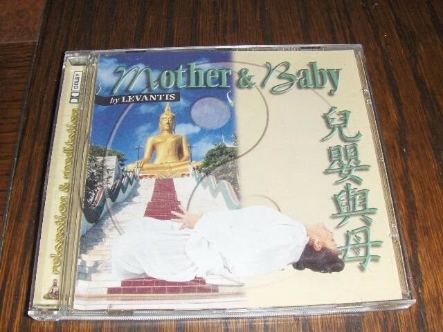 CD - MOTHERS & BABY by LEVANTIS: CD - MOTHERS & BABY by