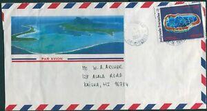 French-Polynesia-1992-Sc-588-SG638-76f-Satellite-Picture-on-piece-FU