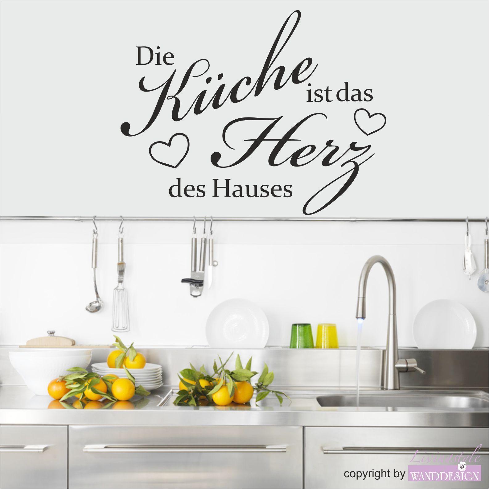 WANDTATTOO Die Küche ist das Herz des Hauses Essen Wandaufkleber Wandsticker