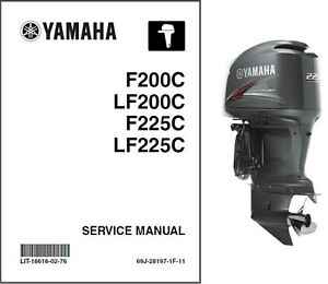 Yamaha Wx Service Manual
