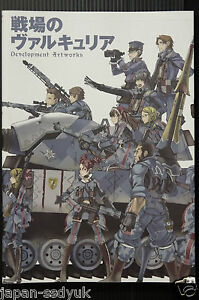 Valkyria-Chronicles-Development-Artworks-Art-book-Japan