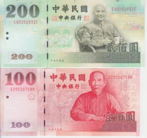 Taiwan-China banknote P.1991//92//96//97//95 Full Set 100-200-500-1000-2000 Yuan UNC