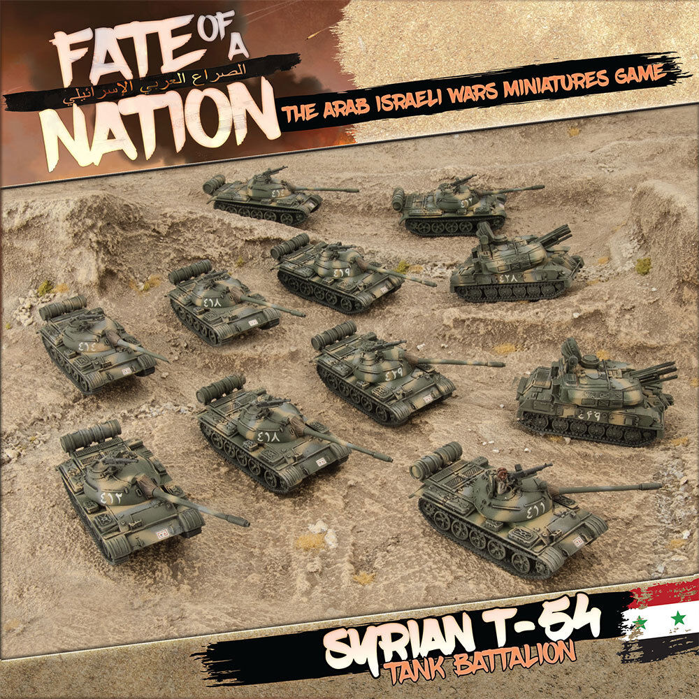 Syrian T-54 Tank Battalion (Army Deal) Battlefront Miniatures
