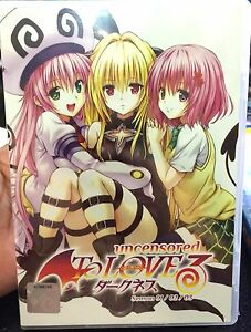 to love ru uncensored manga