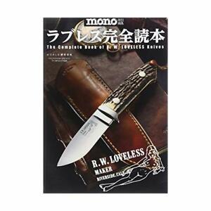 Loveless-Complete-Reader-Book-World-Mook-1024-Custom-Knives-Magazine