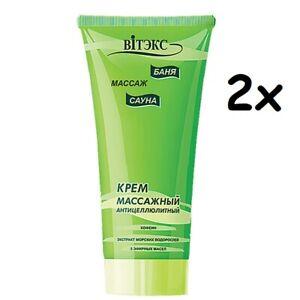 3,80Eur/100ml) 2x Belita & Vitex Anti-Cellulite Massagecreme, 2x 200ml