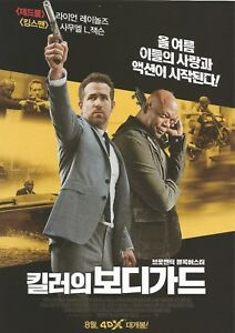 The Hitman S Bodyguard 2017 Korean Mini Movie Posters Flyers A4 Size Ebay