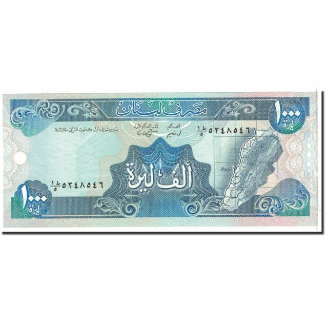 SET Lebanon UNC 1988 500;1000 Livres P-68-69a