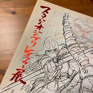 Studio-Ghibli-1300-Layout-Designs-Exhibition-Catalog-Hayao-Miyazaki-Japan-Anime