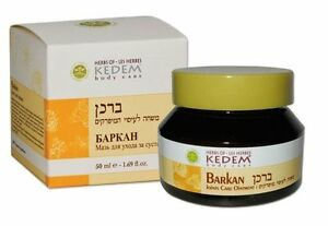 Barkan pain relief ointment