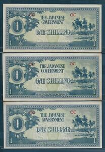 UNC * WWII Oceania:P-2a,1 Shilling,1942 JAPANESE OCCUPATION