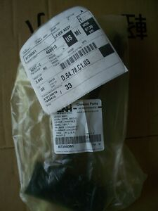 87398361-Lever-Assembly-CNH-Industrial-Case-IH-New-In-the-pkg