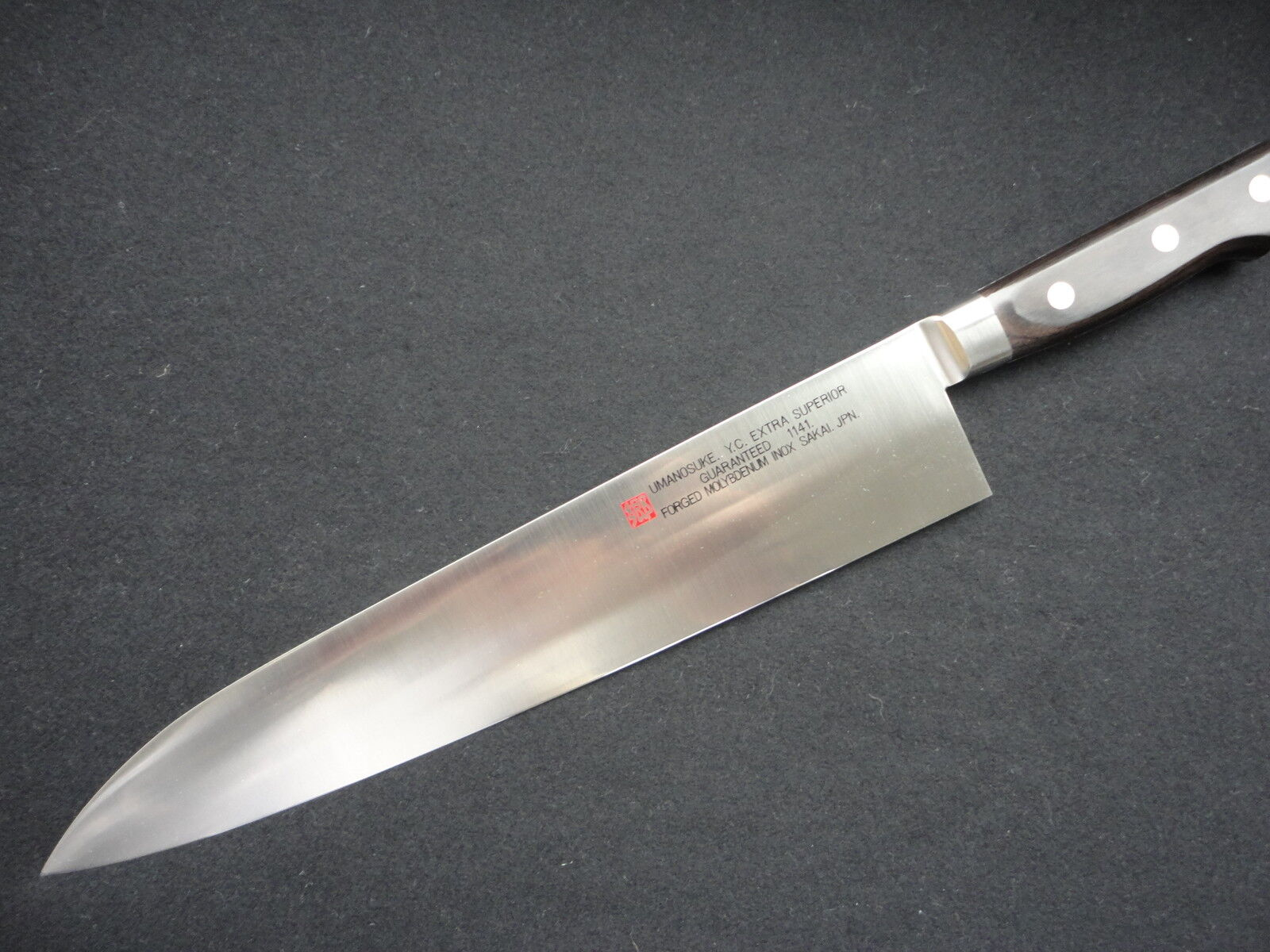 Japanese Chef's Knife 300mm Rustless AUS8A made in Sakai Japan Traditional