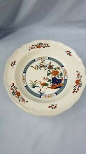 Wedgwood Rim Soup Bowls Chinese Teal