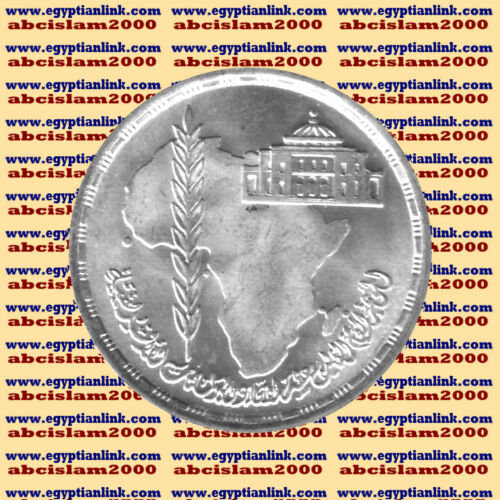 "1990 Egypt Egipto Египет Ägypten Silver Coins /""Union of African Parliaments/"",5 P"