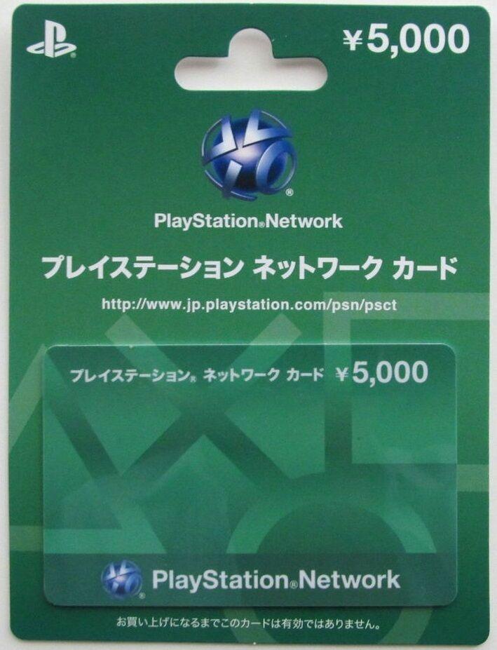 Comment jouer sur le réseau japonais de la PS4? S-l1600