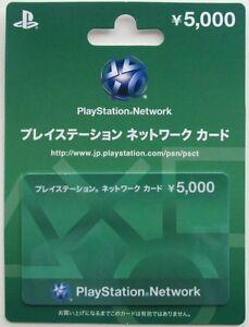PlayStation-Network-Card-5000-YEN-Instant-Card-Japan-PSN-PS4-PS3-PSVita-PSP