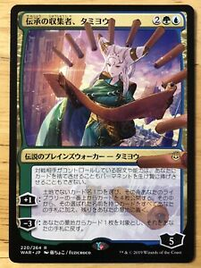 Tamiyo-Collector-of-Tales-Japanese-War-of-the-Spark-Alternate-Anime-Art-mtg-NM