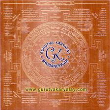 """Premium Quality Mantra Siddha Shri Yantra (Sampoorn Shree Yantra) (6""""X6"""" Copper)"""