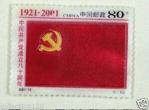 China Stamps Made by Real Shell Carving, Founding of Communist Party of Chnia