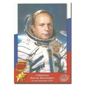 Soyuz 7, 24, 37 Victor Gorbatko original signed, Space, Astro, USSR, Sojus