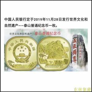 China-2019-5-Yuan-Mount-Tai-UNC-2019-5