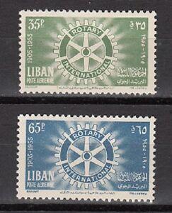 LEBANON- LIBAN MNH SC# C198-C199