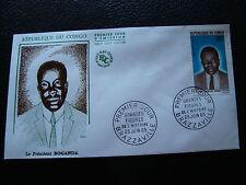 CONGO (brazzaville) - enveloppe 1er jour 25/6/1965 (cy72)