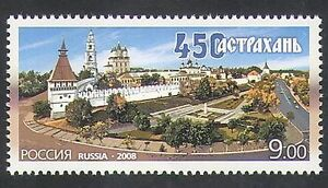 Russia-2008-Astrakhan-Park-Buildings-Archictecture-1v-n36161
