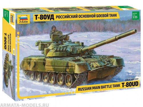 Zvezda 3591 Russian Main Battle Tank T-80UD Model Kit 1//35