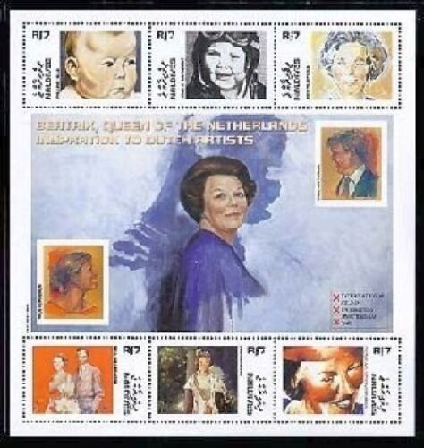 Maldives- Dutch Royalty(Beatrix) Collector's Stamp Sheetlet Of 6 Rf7