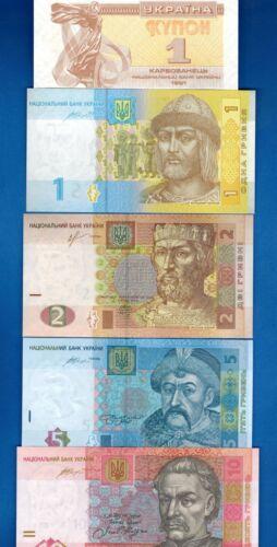 Ukraine P-81 P-116A P-117 P-118 P-119A Uncirculated Banknote Set # 5