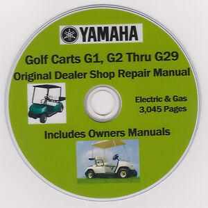 yamaha golf cart g1 thru g29 factory service repair shop rh ebay com yamaha golf cart maintenance manual yamaha golf cart owners manual