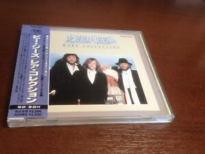 BEE-GEES-Rare-Collection-CD-Japan-1st-press-P22W-22026-OBI-Barry-Robin-Gibb