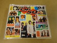 2-CD BOX / HET BESTE UIT DE MEGA TOP 50 VAN HET JAAR 1994