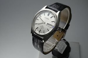 OH, Vintage 1969 JAPAN SEIKO LORD MATIC WEEKDATER 5606-7080 23Jewels Automatic.