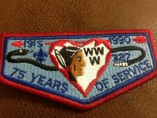 MINT Merged Older Boy Scout OA Lodge 327 DEATH Flap Huaco