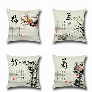 Linen-Sofa-Cushion-Case-Plant-Style-Throw-Cover-Chinese-Cotton-Pillow-Protector