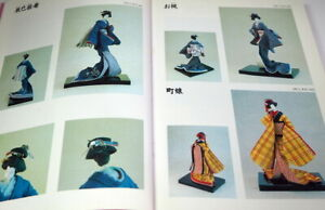 How-to-make-Washi-Paper-Doll-book-from-Japan-Japnese-traditional-craft-0904
