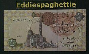 EGYPT-1-POUND-2008-UNC-P-50