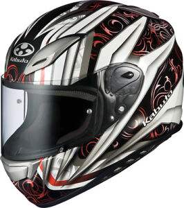 Kabuto Aeroblade III Rovente Full Face Motorcycle Helmet White Silver All Sizes