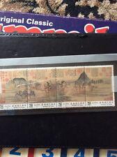 China Stamps Mint Autumn Colours Set 1989