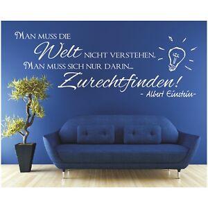 Wandtattoo Spruch  Welt zurechtfinden Einstein Zitat Wandaufkleber Sticker 3