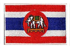 Patche thermocollant écusson drapeau patch Thailande Thai éléphant  8 x 5 cm