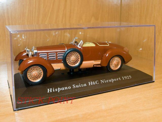 HISPANO SUIZA H6C H6-C H-6C NIEUPORT 1925 1 43